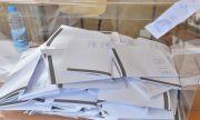 ГЕРБ пусна жалба за купуване на гласове в деня за размисъл