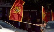 ЕС следи ситуацията в Черна гора