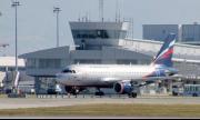 Авиокомпания спря връщането на пари за анулирани полети