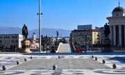 Празни улици и затворени магазини в Скопие