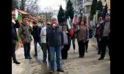 Протест пред дома на Борисов в Банкя, пожелаха му да иде