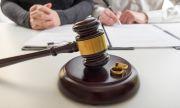 9 заблуди за развода