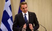Гърция настоява за действия спрямо Турция