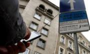 Компенсират живеещите в районите с платено паркиране в София