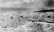 6 август 1945 г. Бомбардират Хирошима с атомна бомба