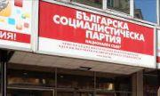 БСП започва номинациите за депутати и президент