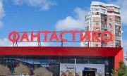 Отварят супермаркет за 9 млн. лв. край Ботевград