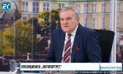 Румен Петков посочи прокурорите, спрели разследването срещу Борисов (ВИДЕО)