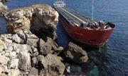 ГЕРБ за заседналия кораб: Недопустимо бездействие, министрите на Радев дължат отговори