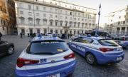 ЕС давал милиони на мафията през България