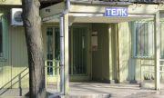 ТЕЛК - Ловеч прекрати дейност заради медици с COVID