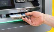 Някои бългрски банки спират приема на депозити