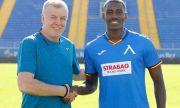 Неприятно: Нов в Левски може да не играе до Нова година