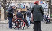 Омбудсманът поиска облекчен режим за ТЕЛК на хората с необратими увреждания