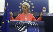 Фон дер Лайен: ЕК ще използва необходимите инструменти срещу Полша