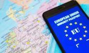 В Европа! Без ограничения при влизане в Дания с COVID сертификат