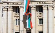 Eкспертно правителство няма да оправи България. Помним какво се случи последния път.