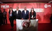 Управляващите спечелиха изборите в Португалия