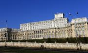 Букурещ, най-добър град за работа от дистанция