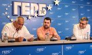 Борисов отива на разпит в ГДНП, надява се