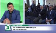 Адвокат обясни как Наско Сираков може по законов път да получи акциите на Левски (ВИДЕО)
