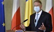 Букурещкият формат осъди руските действия срещу България и Чехия