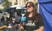 Майките към депутатите: Ние не сме лумпени