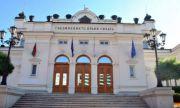 Новият парламент започва работа