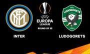 Само Интер - Лудогорец без публика в Лига Европа