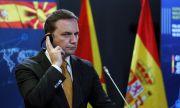Северна Македония очаква одобрението на България