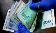 СДВР издирва собственика на пари, открити в метростанция