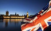 Великобритания дава 40 милиона лири за малки модулни реактори