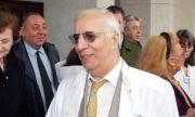 Сбогуваме се с проф. Александър Чирков