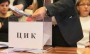 Започва приемът на документи за регистрация за изборите