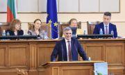 Стефан Янев: Финансовата картина в страната е притеснителна
