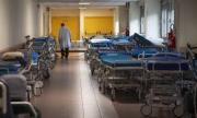 Нов скок на заразените, жертвите вече са 250