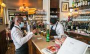 На ресторант във Франция - само срещу здравен пропуск
