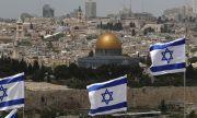 Историческо! Израел откри посолство в Обединените арабски емирства