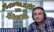 """Джуди Халваджиян: Слави ни покани в """"7/8"""" TV"""