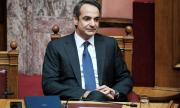 Гърция отваря граници за автомобилен туризъм
