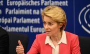 Фон дер Лайен: Европа осигурява уникална възможност страните членки да рестартират икономиката си