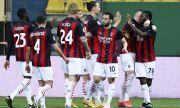 Милан потрепери, но взе трите точки срещу Парма