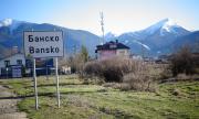 Сензационни СНИМКИ на първия затворен град у нас заради коронавируса