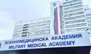 Проф. Даскалова: След ваксинация пациентите не са защитени