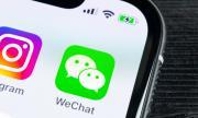 Задава ли се краят на iPhone в Китай