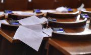 Нов скандал в Народно събрание, Ива Митева свика председателски съвет