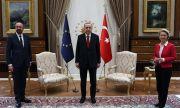 Ердоган унижи Урсула фон дер Лайен (ВИДЕО)