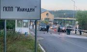В Гоце Делчев готвят протест, искат отваряне на ГКПП