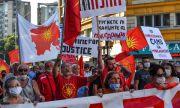 Блокада в Северна Македония