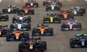 Ето какви ще са таксите за участие във Формула 1 през 2021 година, Mercedes ще платят най-много